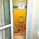 """Загородный отель для собак """"Чили"""", Екатеринбург"""
