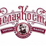 Художественная татуировка, пирсинг, перманентный макияж, бодимод, Екатеринбург