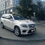 Автомобили на свадьбу, Екатеринбург