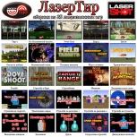 Игры для интерактивного лазерного тира более 60шт, Екатеринбург