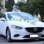 Прокат авто на свадьбу, Екатеринбург