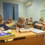 Подготовка к школе на Уктусе Рощинская, 72а Екатеринбург, Екатеринбург