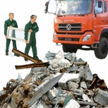 Загружаем и вывозим хлам,строительный мусор.Камазы,Ломовозы. Недорого!, Екатеринбург