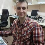 Настройка ПК, wi-fi, удаление вирусов., Екатеринбург
