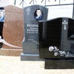 Ритуальные услуги, памятники, Екатеринбург