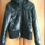 Куртка L, Екатеринбург
