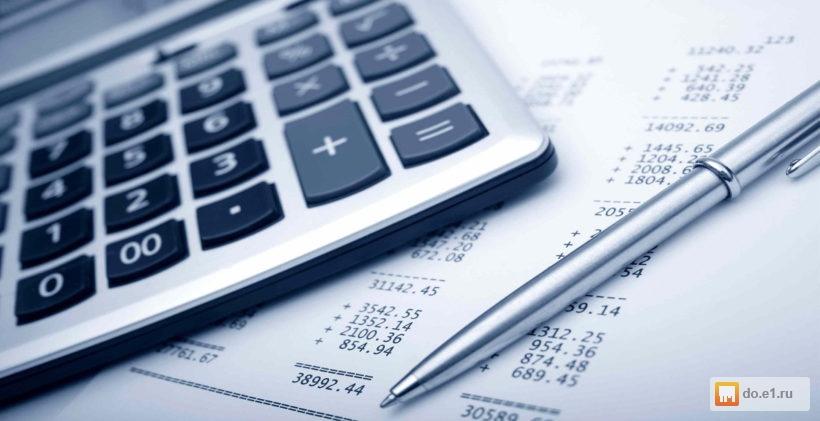 Бухгалтерское обслуживание ип екатеринбург цены ооо регистрация в фсс