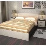 Новая 2-х спальная кровать, Екатеринбург