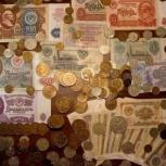 Куплю монеты, банкноты и другое!!!, Екатеринбург