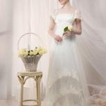 свадебные платья, Екатеринбург