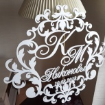 Монограмма, семейный герб, вензель на свадьбу, Екатеринбург