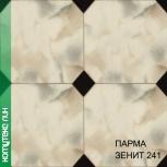 Линолеум Комитекс Лин  ,3 м Рулон 010-144-274, Екатеринбург
