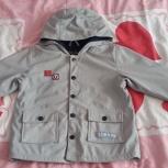 Куртка-ветровка Gloria jeans, Екатеринбург
