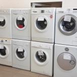 Скупка стиральных машин и холодильников, Екатеринбург