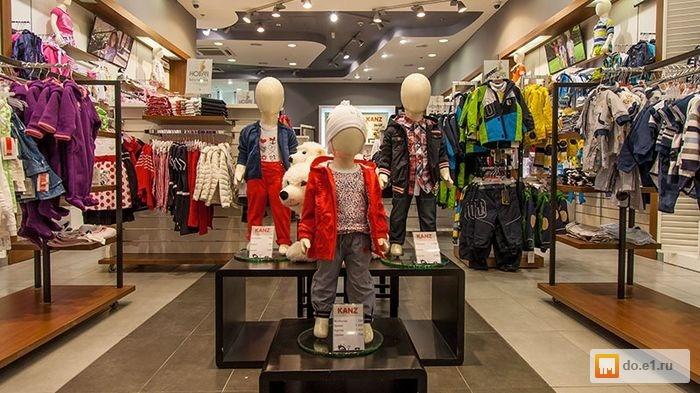 3deca42b0 Детский магазин одежды Цена - 800000.00 руб., Екатеринбург - E1.ОБЪЯВЛЕНИЯ