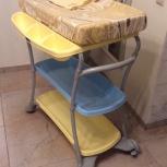 Итальянский пеленальник- ванночка, Екатеринбург