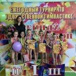 Художественная гимнастика, Екатеринбург