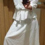 Платье. Костюм белый на торжество,можно свадьбу. Голландия. Фирменный., Екатеринбург