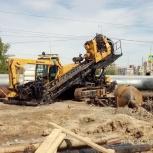 Буровые и горные работы, проколы, продавливание труб, ГНБ, Екатеринбург