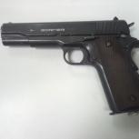 пневматический пистолет borner kmb 76, Екатеринбург