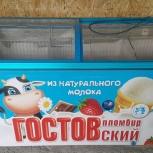 Продам морозильную ларь caravell 506, Екатеринбург