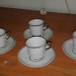Кофейные чашечки 4шт - 1970г Барановский фарф. з-д, Екатеринбург