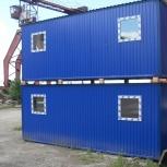 Хранение и ремонт бытовок, Екатеринбург