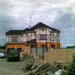 Строительство домов, коттеджей, Екатеринбург