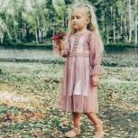 Детское платье, Екатеринбург