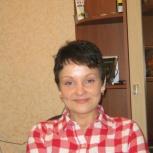 Репетитор по немецкому языку, Екатеринбург
