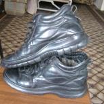 Зимние спортивные ботинки, Екатеринбург