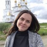 Услуги няни, Екатеринбург