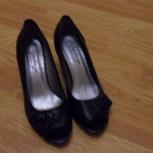 Новые летние туфли, Екатеринбург