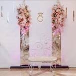 Оформление свадеб, юбилеев!!, Екатеринбург