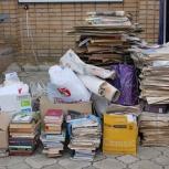 Вывоз макулатуры,  книг, журналов,  газет, картона, Екатеринбург