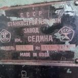 В продаже токарно-карусельный станок 1512, Екатеринбург