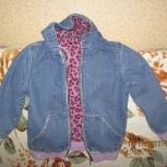 Ветровка джинсовая утепленная для девочки, Екатеринбург