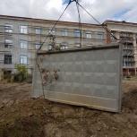 Закупаем железобетонный забор б/у и новый невостребованный, Екатеринбург