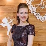 Ведущая на свадьбу, Екатеринбург