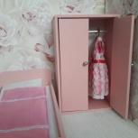 Шкаф для одежды кукол, Екатеринбург