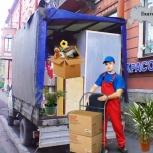 Переезд. Вывоз мусора,вывозим мебель. Грузчики.Газели.Грузоперевозки., Екатеринбург
