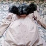 Парка зимняя женская с натуральным мехом чернобурки, Екатеринбург