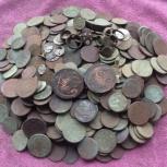 Монеты, Екатеринбург