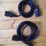 Продам кабель, Екатеринбург