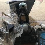 Робот шпион, Екатеринбург