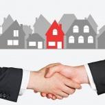 Ищу партнера для создания и работы в сфере недвижимости, Екатеринбург