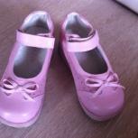 Туфли для девочки Сурсил орто размер 30, Екатеринбург