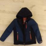 Демисезонная теплая куртка на возраст 4 - 6 лет, Екатеринбург