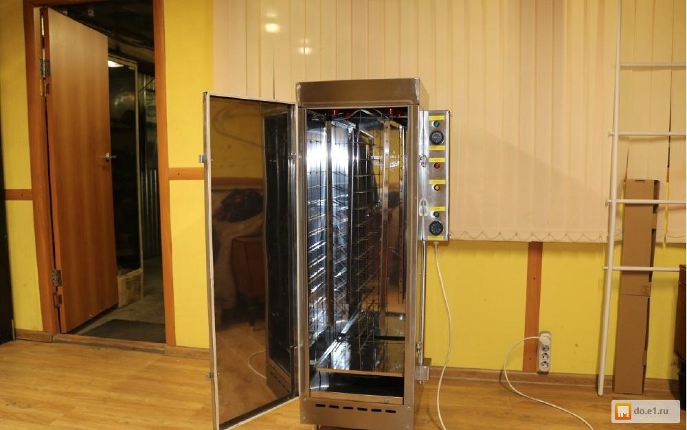 Коптильня холодного копчения электростатическая купить изготавливаем самогонные аппараты