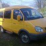 заказ автобуса, 13 мест, Екатеринбург